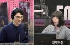 """'씨네타운' 엄태구 """"'바퀴달린집' 촬영하고 자괴감…방송 본 후엔 자신감"""""""