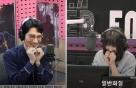 """'씨네타운' 엄태구 """"결혼하고파""""→'기싱꿍꼬또' 애교…역대급 반전 매력(종합)"""