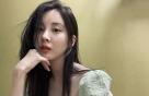 """'김정현 최대 피해자' 서현, 마음도 예뻐…""""모두에게 좋은일만"""""""
