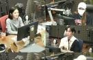 """""""믿고 보는 작품"""" '가요광장' 장나라·정용화, 재미 자신한 '대박부동산'(종합)"""