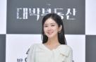 """'대박부동산' 장나라 """"드라마 속 액션신, 기대해도 좋다"""""""