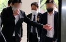 금감원, 진옥동에 '주의적 경고'…한숨 돌린 신한금융