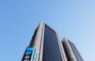우리금융, 'ESG 금융원칙' 제정…대출, PF 등에 ESG 요소 반영