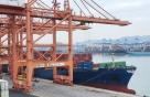 HMM 유럽향 임시선박 추가투입..수에즈 운하 여파 수출 지원