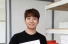 [<strong>유니밸리</strong>]반려견 위해 만든 보호대…입소문 타고 월매출 1억
