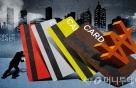 연 20%↑기존 카드·캐피탈 대출, 조정되는 최고금리 소급적용