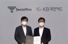 KB카드, SPC 멤버십 특화 '해피포인트 PLCC' 하반기 출시