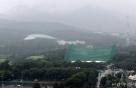 '태릉·용산' 2만 가구 계획에 '빨간불'...서울 공급량 줄어드나