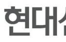 HDC현산, 1분기 영업이익 1184억…전년 대비 13% ↓