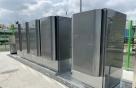 SK건설, 탄소 배출 없는 수소연료전지로 '청정 전력' 공급나서