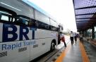 '신호없이 달리는 버스' S-BRT, 29일 신설노선 윤곽 나온다