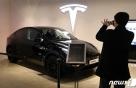 테슬라, 공식 어댑터로도 현대차 초급속 충전기 못쓴다
