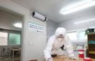 사회복지관 아동·청소년 코로나 방역에 벤츠 동참..공기살균기 지원