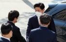 """노형욱, 부인 절도 이어 차남 부정수급 의혹에…""""대표 아닌 직원"""""""