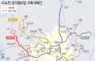 [단독]GTX '반경 40km' 기준 손 본다…평택·춘천 연장 길 열리나