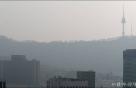 서울시, 남산·한강변 등 서울시내 높이 제한 손본다