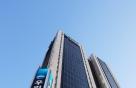 우리은행, 삼성 출신 디지털 전문가 영입…조직 개편도 단행