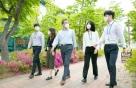 1억 걸음 모아 ESG 동참…캠코의 부산 나무심기