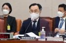 어깨 무거운 새 산업부 장관…청문회 통과 '문승욱호' 과제는