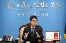 법조계의 화합에 앞장서는 로스쿨 출신 첫 서울변회장