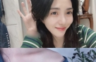 """'AOA 폭로' 권민아 타투 공개…쇄골 밑 파란 장미 """"무슨 의미?"""""""