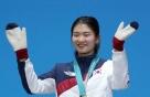 쇼트트랙 심석희, 2년만에 태극마크…베이징올림픽 뛴다