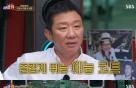"""'티키타카' 허재 """"예능 너무 좋아, 감독 제안은 거절"""""""