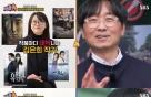"""'티키타카' 장항준 """"김은희와 갈등 전혀…잘 돼도 바뀌지 않아"""""""