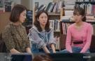 [RE:TV] '광자매' 홍은희 푸대접에 분노한 가족들, 하재숙과 육탄전