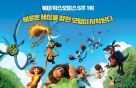 [Nbox] '크루즈 패밀리' 주말 1위…2위 '비당신' 30만 돌파 눈앞