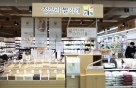 밥맛은 기본 이젠 '밥향'…롯데마트 신품종 쌀 '십리향' 판매