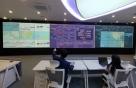 대우조선해양, '스마트십 플랫폼'으로 실시간 선박 정보 확인한다