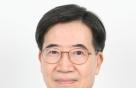 국립암센터, 항암신약신치료개발단장에 박중원 교수 선임