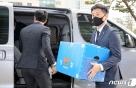 '교정부지 투기 의혹' 대전교소도 前교도관 부부 불구속 송치