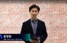 """한국 공공시장 노리는 AWS """"정부 디지털트윈 효과 높일것"""""""