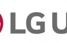 [속보]LGU+, 1분기 영업익 2756억…전년비 25.4%↑