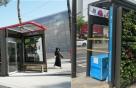 버스정류장에 로즈메리가?…건설연, 식물로 미세먼지 잡는다