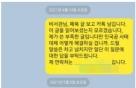 """靑참모와 '차 한잔' 약속한 20대…만남 사흘전 """"거절"""" 통보 이유"""
