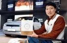 현대차그룹 '사회공헌백서' 국제 홍보물 경연대회 휩쓸어