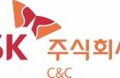 SK㈜ C&C, KB저축은행 클라우드 기반 차세대 시스템 구축