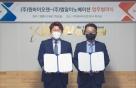 원바이오젠, 엠알이노베이션과 의료기기화장품 B2C 진출