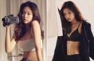 블랙핑크 제니, 볼륨 드러낸 아찔한 속옷 화보…몽환적 분위기