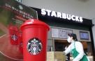 '스타벅스' 마케팅에 빠진 '신세계'