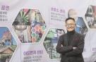 팔도한마당 '파티오필드', 브랜드파워대상 2회 연속수상