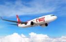 티웨이항공, 1Q 영업손 454억…전년比 적자규모 2배