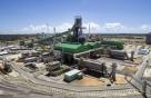 브라질 제철소가 일냈다…동국제강, 5년 만에 최대 영업익