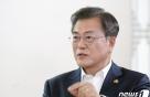 """尹도 야당도 """"5·18 정신""""…文의 약속 """"헌법 명문화"""" 이뤄질까"""