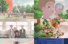 세븐틴, 6월18일 컴백 확정…'파워 오브 러브' 시리즈 시작