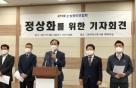 '춤판 워크숍' 배동욱 회장복귀…소공연 내부분열 일단락