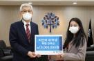 명지대, '미얀마 유학생 특별 장학금 전달식' 진행